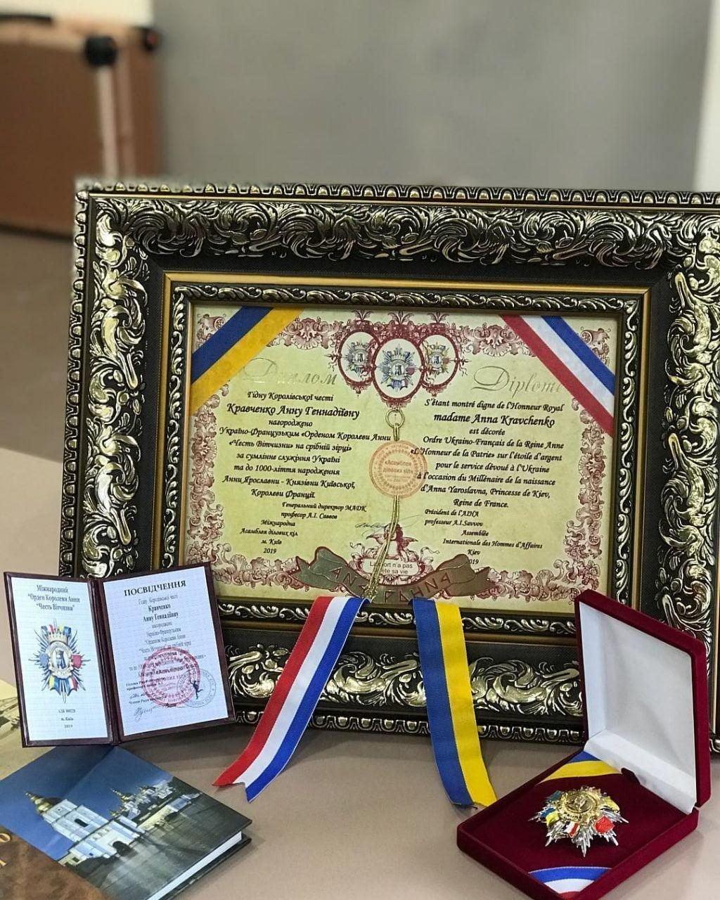 Владелицы сети «Руки-Ножницы» получили Орден «Честь Вітчизни»